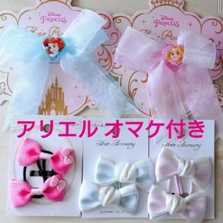 ディズニー(Disney)のディズニープリンセス リボンヘアゴム 2点・リボンヘアポニー 3点(ファッション雑貨)