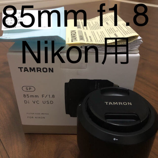 Tamron 85mm 1.8 DI VC USD ニコン用
