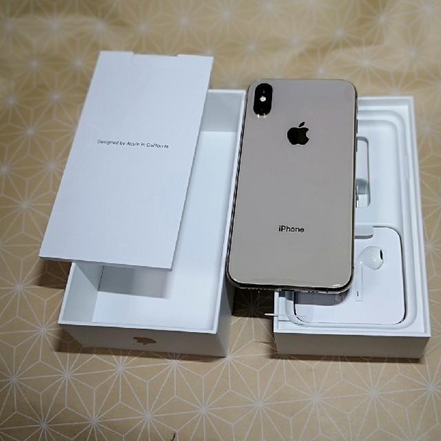 iPhone(アイフォーン)の新品未使用 iphoneXS 64GB ゴールド スマホ/家電/カメラのスマートフォン/携帯電話(スマートフォン本体)の商品写真