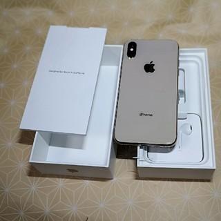 iPhone - 新品未使用 iphoneXS 64GB ゴールド