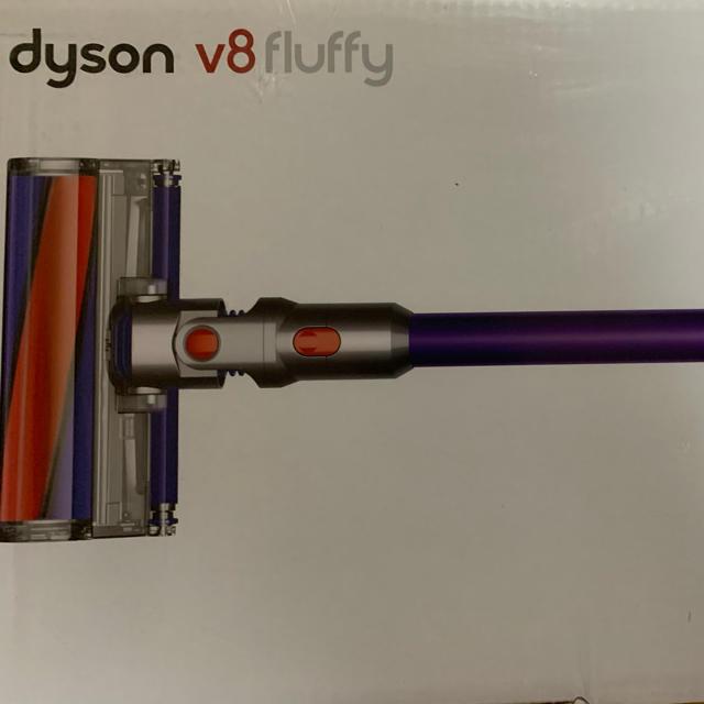 Dyson(ダイソン)のダイソン 掃除機 コードレス Dyson V8 Fluffy SV10FF3 スマホ/家電/カメラの生活家電(掃除機)の商品写真