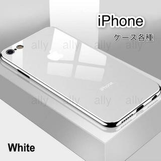 Apple - iPhone ケース WHITE 鏡面 オシャレさUP ミラー カバー ガラス面