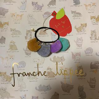 franche lippee - 未使用フランシュリッペ・カラフルねこヘアゴム