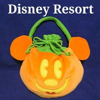 Disney - ディズニーリゾート ハロウィン カボチャ 巾着 ふわふわ