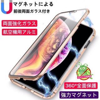 iPhone8 case