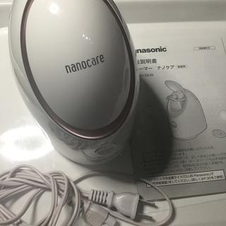 Panasonic - Panasonic EH-SA39 スチーマー