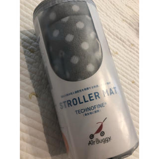 エアバギー(AIRBUGGY)のエアバギー ストローラーマット 新品未使用(ベビーカー用アクセサリー)