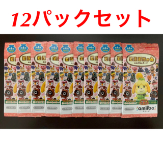 Nintendo Switch - amiiboカード 第4弾 10パック