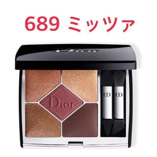 Dior - Dior サンククルール クチュール 689 ミッツァ