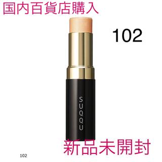 SUQQU - 新品未開封 SUQQU スック マルチ グロウ スティック 102 限定 完売