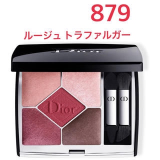 Dior - Dior サンククルール クチュール 879 ルージュ トラファルガー