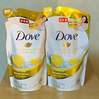 ユニリーバ(Unilever)のダヴ ボディウォッシュ グレープフルーツ&レモングラス さっぱり保湿×2(ボディソープ/石鹸)