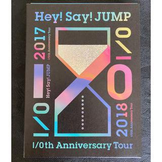 ヘイセイジャンプ(Hey! Say! JUMP)のHey!Say!JUMP I/Oth Anniversary Tour 初回盤1(ミュージック)