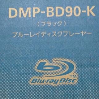 パナソニック(Panasonic)のブルーレイプレーヤー DMP-BD90-K(ブルーレイプレイヤー)
