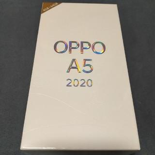 ラクテン(Rakuten)の【新品・未使用】OPPO A5 2020(スマートフォン本体)