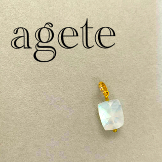 agete - アガット ネックレス チャーム