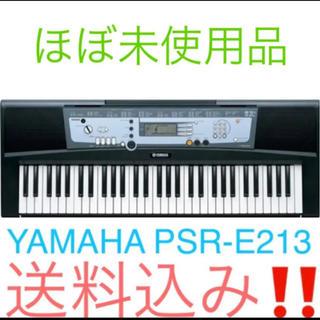 ヤマハ(ヤマハ)のYAMAHA 電子ピアノ キーボード PSR-E213(電子ピアノ)