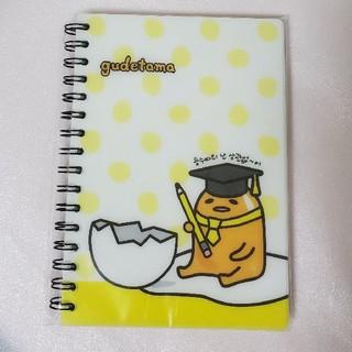 グデタマ(ぐでたま)の韓国ぐでたま☆PPカバーリングノート(キャラクターグッズ)