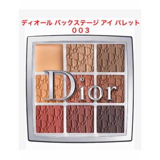 Dior - 【新品未使用】ディオール バックステージ アイ パレット 003 アンバー