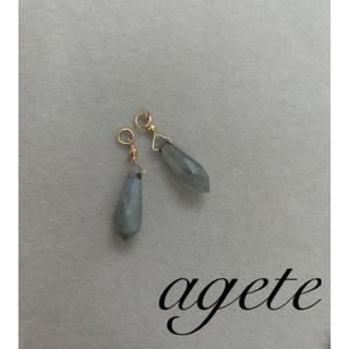 agete - アガット ピアス チャーム