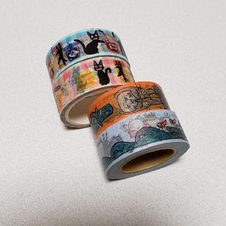ジブリ(ジブリ)のジブリ マスキングテープ(テープ/マスキングテープ)