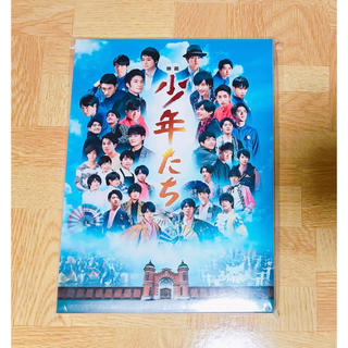 Johnny's - 映画 少年たち DVD SixTONES SnowMan