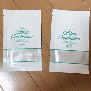 ALBION - アルビオン  薬用スキンコンディショナー エッセンシャルペーパーマスク