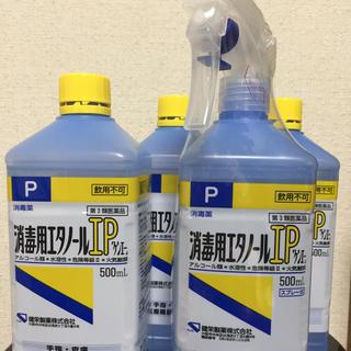 消毒用エタノール 容器 4個 ケンエー 健栄
