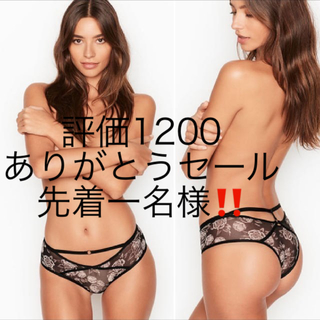 Victoria's Secret - 評価1200ありがとうセール♡サイズはコメントから 新品 先着1名❢