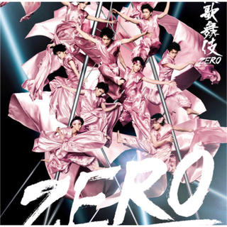 Johnny's - 滝沢歌舞伎 DVD ZERO 初回生産限定盤 新品