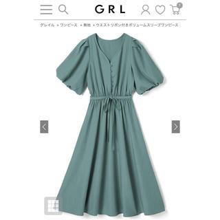 GRL - ウエストリボン付きボリュームスリーブワンピース 緑