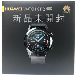【新品未開封】 HUAWEI Watch GT2 46mm Sports(腕時計(デジタル))