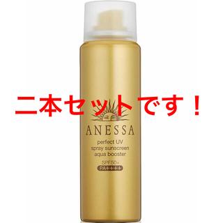 アネッサ(ANESSA)のANESSA(アネッサ) アネッサ パーフェクトUVスプレー アクアブースター(日焼け止め/サンオイル)