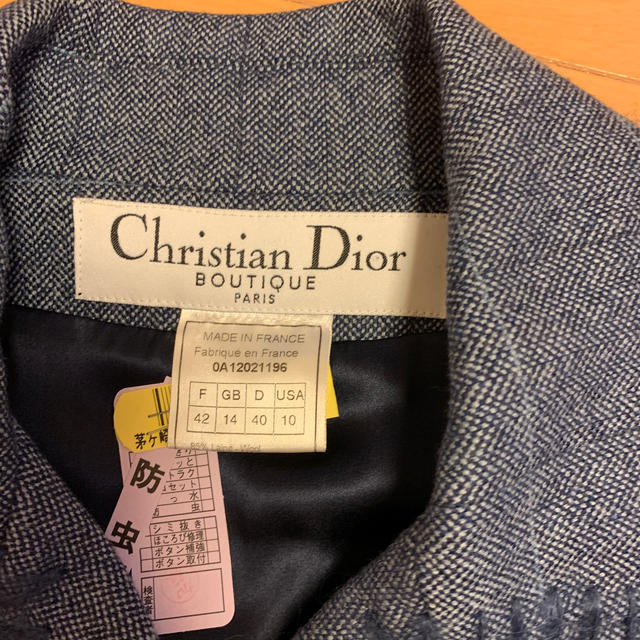 Christian Dior(クリスチャンディオール)の【美品】Christian Dior セットアップ (スーツ)☆ レディースのフォーマル/ドレス(スーツ)の商品写真
