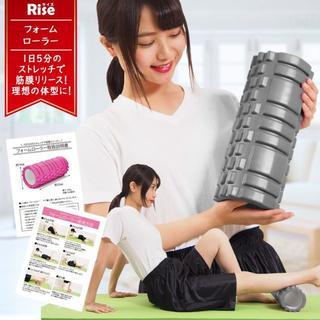 ストレッチ ヨガポール 効果的に筋膜リリースができるフォームローラー!グレー♪
