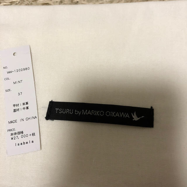 TSURU by Mariko Oikawa(ツルバイマリコオイカワ)の新品未使用!ツルバイマリコオイカワ パンプス レディースの靴/シューズ(ハイヒール/パンプス)の商品写真