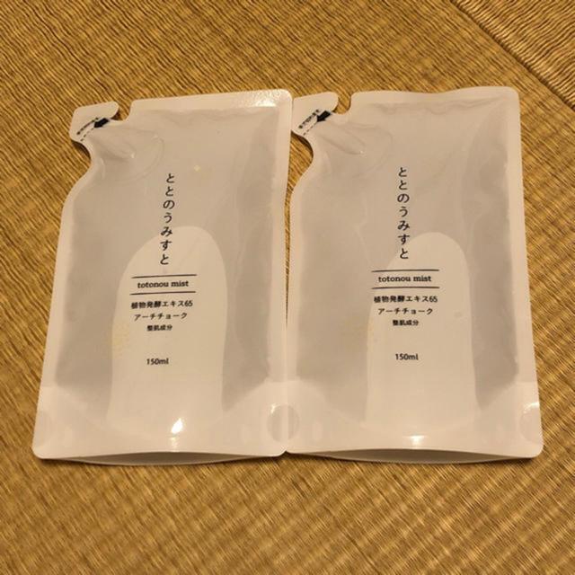 ととのうミスト コスメ/美容のスキンケア/基礎化粧品(クレンジング/メイク落とし)の商品写真