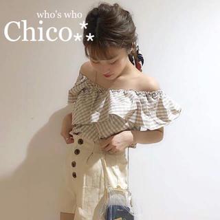 who's who Chico - 新品♡タグ¥6372【Chico】ギンガムチェック オフショル フリルブラウス