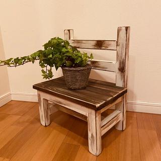 お洒落な♬可愛い木製椅子♬