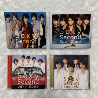 Sexy Zone - Sexy Zone 2ndアルバム『Sexy Second』全種セット