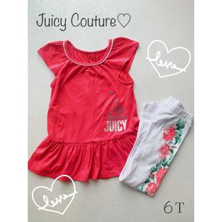 ジューシークチュール(Juicy Couture)の♡ジューシークチュール♡セットアップ♡6T♡(Tシャツ/カットソー)
