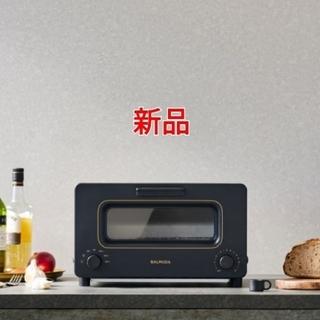 バルミューダ(BALMUDA)の【新品未開封】バルミューダ トースター 黒 ブラック BALMUDA (調理道具/製菓道具)