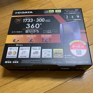 アイオーデータ(IODATA)のI-O DATE 無線LANルーター 1733 + 300 mbps (PC周辺機器)