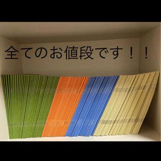 セブンティーン(SEVENTEEN)のSEVENTEEN ヘンガレ フォトブック まとめ売り CD付き(K-POP/アジア)