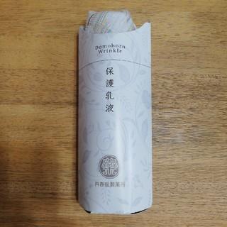 サイシュンカンセイヤクショ(再春館製薬所)のドモホルンリンクル 保護乳液 100ml(乳液/ミルク)