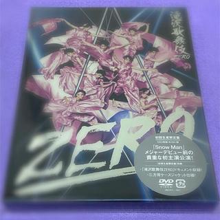 Johnny's - 滝沢歌舞伎ZERO DVD 初回生産限定盤 Snow Man