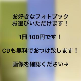 セブンティーン(SEVENTEEN)のSEVENTEEN フォトブック ヘンガレ ジョンハン ウジ ホシ(K-POP/アジア)