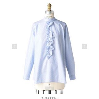 Drawer - 全店完売!Drawer コットンジャカードスタンドフリルシャツ