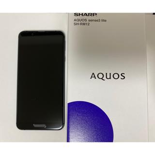 AQUOS - 【美品!SHARP】AQUOS sense3 lite SH-RM12 ブラック