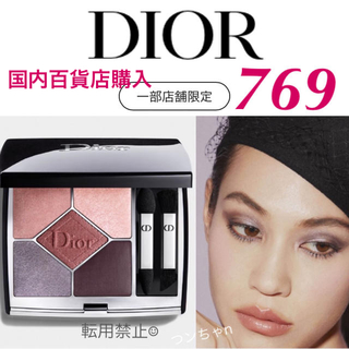 Dior - 新品♡ サンク クルール クチュール 769 チュチュ